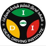 IDEAL  DRIVING INSTITUTE